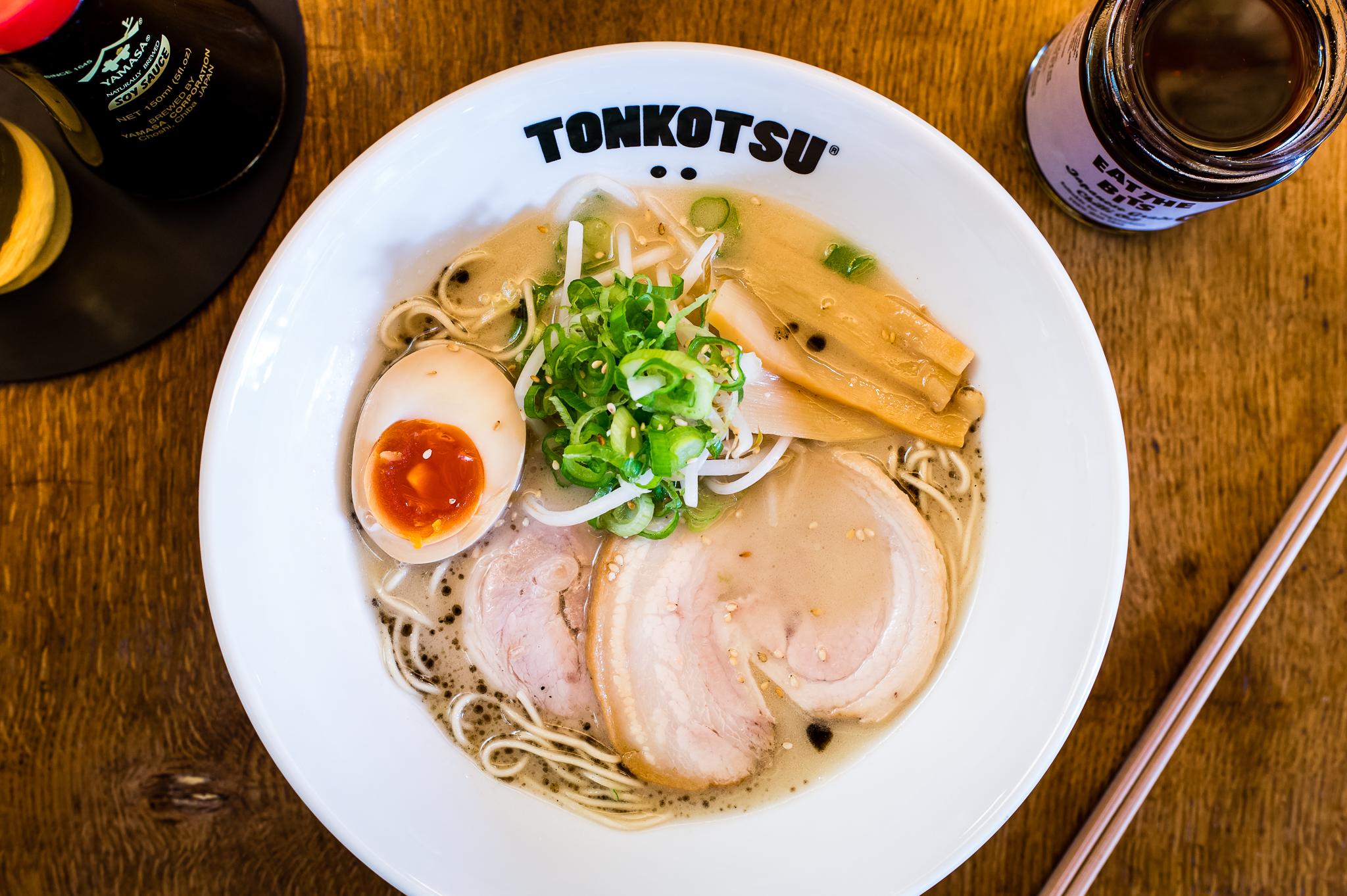 Tonkotsu Ramen Recipe Dishmaps